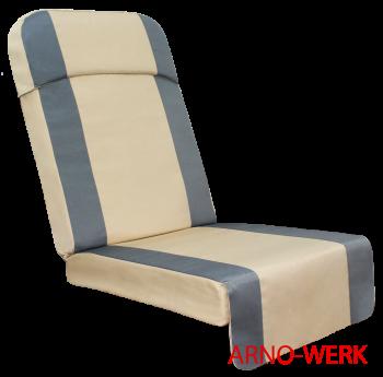 Подушка-кресло для 4-х местных качелей Беседка Премиум БЕЖ